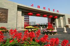 上海体育学院食堂