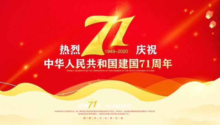 八月十五月圆月-克莱威恭祝大家中秋节快乐!